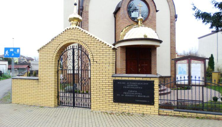 Kościół Prawosławny, Cerkiew (12)