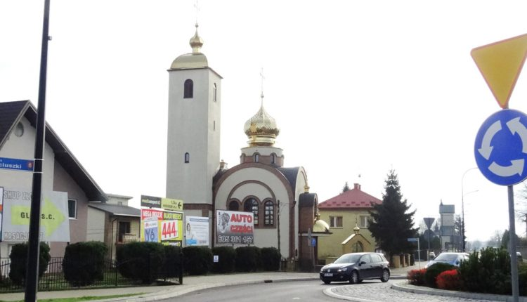 Kościół Prawosławny, Cerkiew (3)