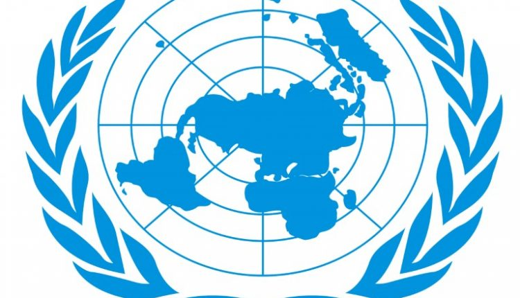 Logo I LO im. ONZ