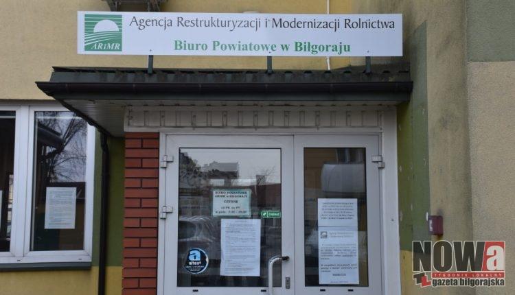 ARMiR Biłgoraj